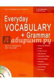 Купить Дроздова, Тоткало: Everyday Vocabulary + Grammar: For Intermediate Students (+CD) ISBN: 978-5-94962-187-5