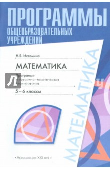 Какие книги читать чтобы хорошо говорить на русском