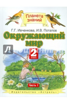 Онлайн учебник по технологии 8 класс читать онлайн симоненко