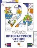 Загвязинский педагогика учебник читать онлайн
