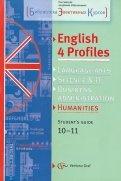 Костенко, Муха, Захарова: Английский язык для гуманитарного профиля. 1011 классы. Учебное пособие (+ CD)