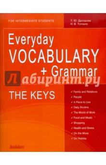 Купить Дроздова, Тоткало: Everyday vocabulary + Grammar. For Intermediate Students. The Keys ISBN: 978-5-94962-188-2