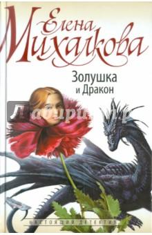 Рассказ пушкина станционный смотритель читать