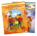 Козлова, Рубин - Математика. 6 класс. Учебник. В 2-х частях. ФГОС обложка книги