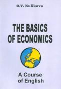 Ольга Куликова: Учебник английского языка для экономистовмеждународников