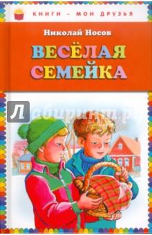 Русский секс весёлая семейка