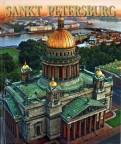 Маргарита Альбедиль: Sankt Petersburg