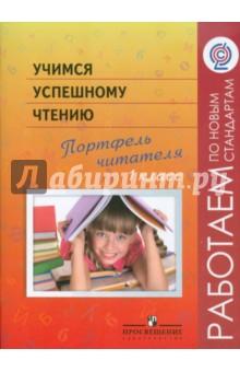 Читать книгу над москвою небо чистое небо