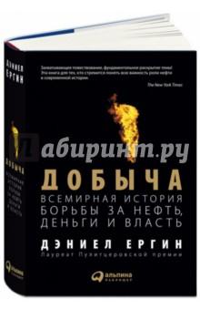 По русскому языку 6 класс шмелева 2 часть учебник читать