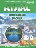 География России. 8-9 классы. Атлас + контурные карты. ФГОС