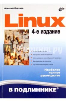 hadoop подробное руководство 4 е издание pdf