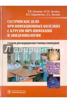 book мхитар ераци врач xii века к 850