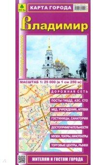 Карта города. Владимир