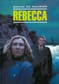 Maurier Du: Rebecca