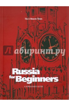 Russia for Beginners. A Foreigner's Guide to Russia