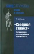 Андрей Иванов: