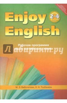 Рабочая программа английский 7 класс биболетова
