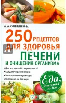 ebook Strategic