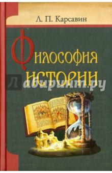 Евангелие читать на русском языке читать