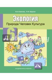 Журнал химия в школе читать