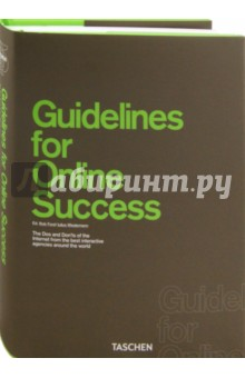 Guidelines for Online Success - Ford, Wiedemann