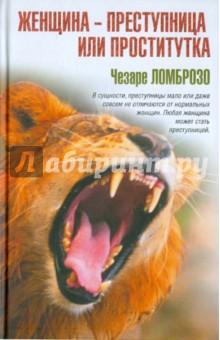 Индивидуалки владивосток 1000 1500 рублей