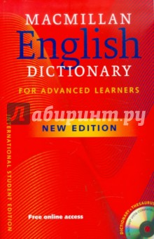 English Dictionary (+ CDpc)