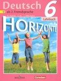 Аверин, Джин, Рорман: Немецкий язык. 6 класс. Учебник. ФГОС