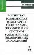 pdf tender