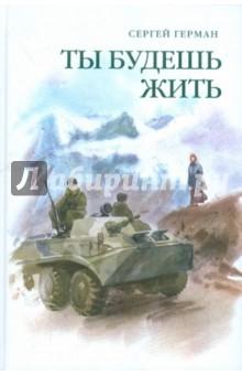 А. пушкин свободы сеятель пустынный читать
