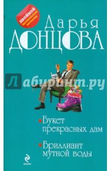 Лисина александра шестой знак книга один читать