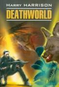 Harry Harrison: Deathworld