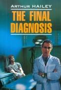Arthur Hailey: The final diagnosis