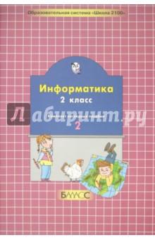 book White Coat