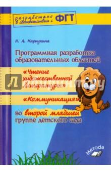 Статья на тему: Приказ Минобрнауки РФ от 07. 04.2014 №