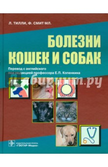 Blackwells Five Minute Veterinary Consult Canine And Feline Pdf