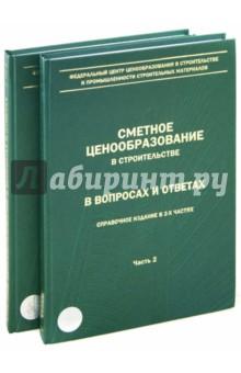 Запретная любовь читать все серии на русском