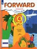 Вербицкая, Эббс, Уорелл: Английский язык. 4 класс. Рабочая тетрадь. ФГОС