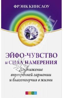 Русское народное поэтическое творчество хрестоматия читать