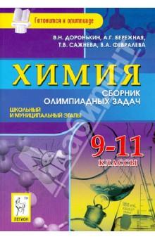 https://img2.labirint.ru/books36/350552/big.jpg