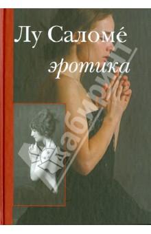 Книги о эротике фото фото 178-751