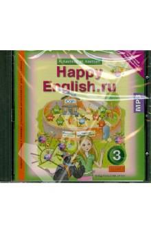 английский язык 3 класс кауфман 2