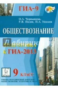 Зажурилась україна читати повністю