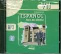 Надежда Кондрашова: Испанский язык. 7 класс. Аудиокурс (CDmp3)