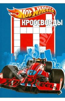 Сборник кроссвордов К № 1216