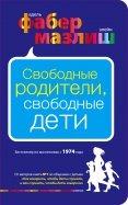 Военная книга для детей читать