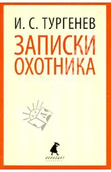 Швейк книга читать онлайн
