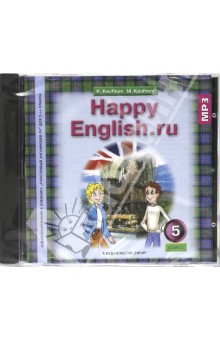 Happy English. 5 класс. Аудиоприложение к учебнику. 4 год обучения. ФГОС (CDmp3) - Кауфман, Кауфман