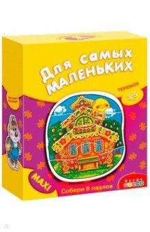 Купить Теремок. Для самых маленьких (2199) ISBN: 4607147364697