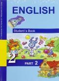 ТерМинасова, Узунова, Сухина: Английский язык. 2 класс. Учебник. В 2х частях. Часть 2. ФГОС